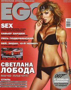 Секси Светлана Лобода в журнале EGO фото #1