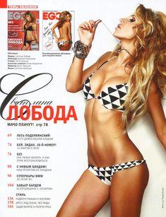 Секси Светлана Лобода в журнале EGO фото #2