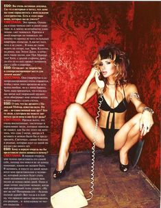 Секси Светлана Лобода в журнале EGO фото #4
