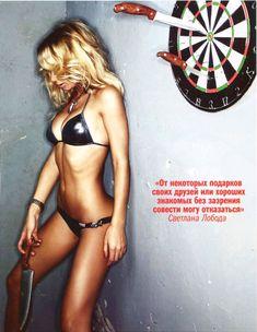 Секси Светлана Лобода в журнале EGO фото #5