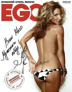 Секси Светлана Лобода в журнале EGO фото #7