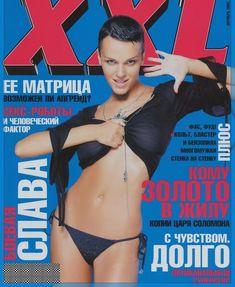 Эро Анастасия Сланевская в журнале XXL фото #1
