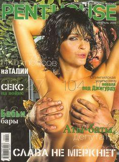 Анастасия Сланевская в эротической фотосессии для Penthouse фото #1