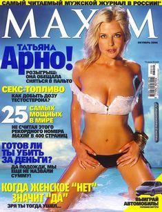 Татьяна Арно в купальнике для журнала Maxim фото #1
