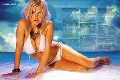 Татьяна Арно в купальнике для журнала Maxim фото #7