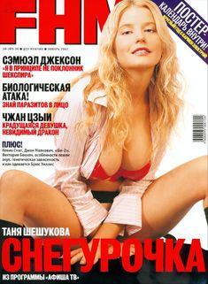 Секси Татьяна Арно в журнале FHM фото #1