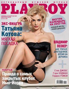 Обнаженная Татьяна Котова в журнале Playboy фото #1