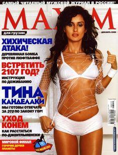 Эротическая фотосессия Тина Канделаки в журнале Maxim фото #1