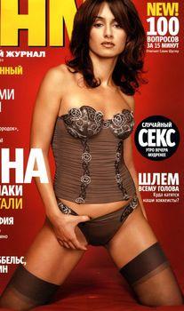 Тина Канделаки в сексуальном белье для журнала FHM фото #1
