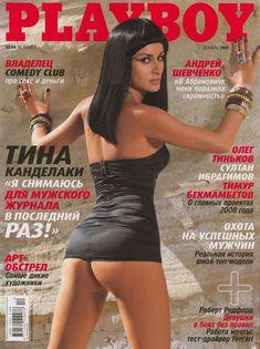 Тина Канделаки разделась в журнале Playboy фото #1