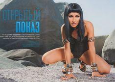 Тина Канделаки разделась в журнале Playboy фото #5