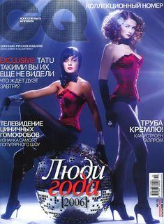 Секси Юлия Волкова в журнале GQ фото #1