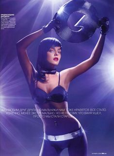 Секси Юлия Волкова в журнале GQ фото #7