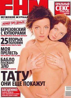 Юлия Волкова без лифчика в журнале FHM фото #1
