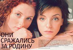 Юлия Волкова без лифчика в журнале FHM фото #8