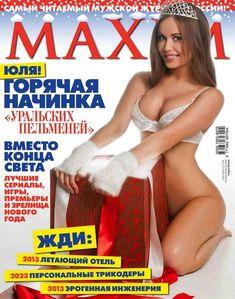 Обнаженная Юлия Михалкова в журнале «Максим» фото #1