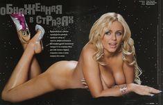 Оюнаженная Юлия Началова в журнале Maxim фото #1