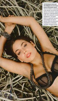 Юлия Снигирь в нижнем белье для журнала FHM фото #5