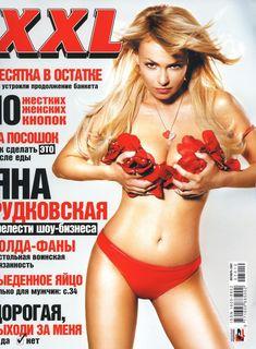 Эротичная Яна Рудковская в журнале XXL фото #1