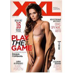 Эротичная Мария Горбань для журнала XXL фото #1