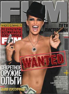 Голые сиськи Ольгы Родионовой в журнале FHM фото #1