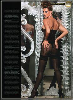 Голые сиськи Ольгы Родионовой в журнале FHM фото #2