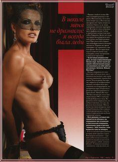Голые сиськи Ольгы Родионовой в журнале FHM фото #4