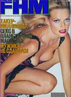 Ольга Родионова засветила голую грудь в FHM фото #1