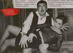 Тина Канделаки без лифчика фото #2