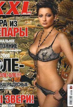 Виктория Талышинская в эротическом белье для журнала XXL фото #1