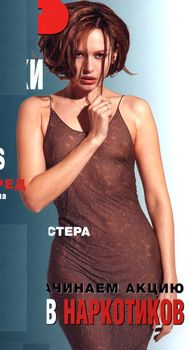 Ирина Безрукова засветила грудь сквозь прозрачное платье для журнала «Мужской взгляд» фото #1