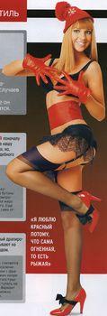 Эротический наряд Натальи Подольской в «Playboy» фото #1