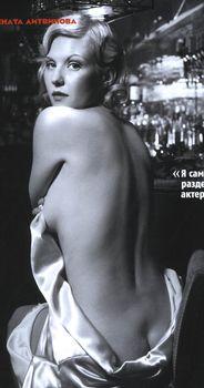 Обнаженная Рената Литвинова в журнале «MAXIM» фото #1