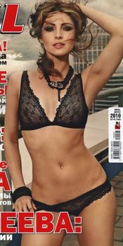 Анастасия Макеева разделась для журнала «XXL» фото #1