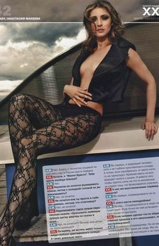 Анастасия Макеева разделась для журнала «XXL» фото #3
