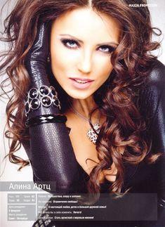 Алина Артц без одежды для журнала MAXIM фото #1