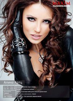 Алина Артц без одежды для журнала MAXIM фото #2