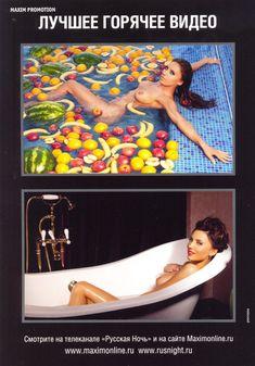Алина Артц без одежды для журнала MAXIM фото #3