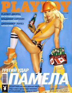 Голая грудь Анастасии Трегубовой в журнале Playboy фото #1