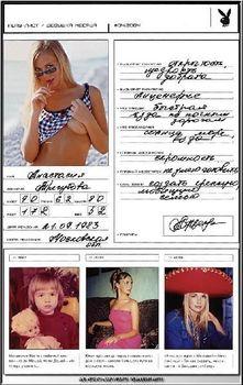 Голая грудь Анастасии Трегубовой в журнале Playboy фото #2