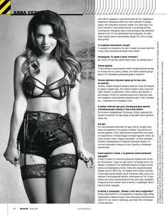 Анна Седокова в эротическом белье для журнала MAXIM фото #2
