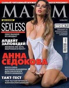 Анна Седокова в эротическом белье для журнала MAXIM фото #4