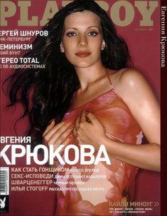 Евгения Крюкова оголила грудь в Playboy фото #1