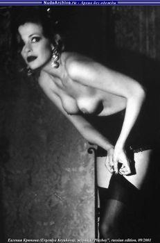 Евгения Крюкова оголила грудь в Playboy фото #5
