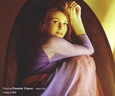 Сексуальная Екатерина Гусева в журнале Strong man фото #14