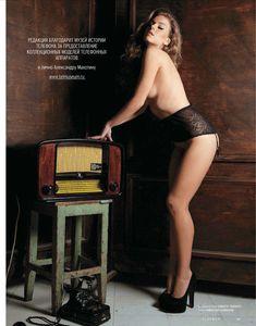 Елена Горностаева оголила грудь для журнала Playboy фото #7