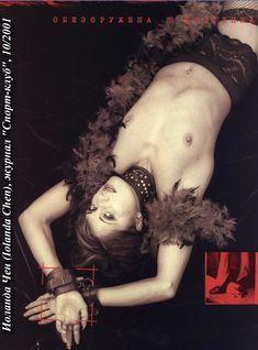 Голая грудь Иоланды Чен в журнале «Спорт-Клуб» фото #1