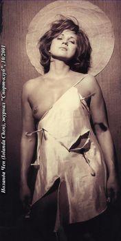 Голая грудь Иоланды Чен в журнале «Спорт-Клуб» фото #2