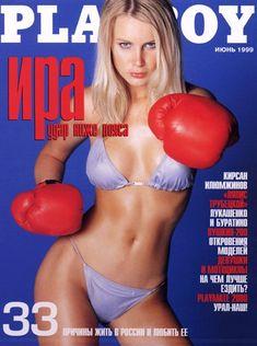 Голая грудь Ирины Григорьевой в журнале Playboy фото #1