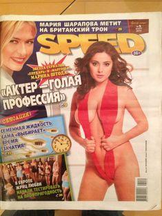 Марина Штода позирует голой в газете «SPEED-info» фото #1